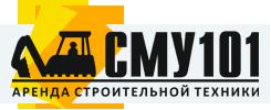 ООО СМУ-101